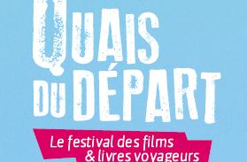 Logo Quais du Départ 2017
