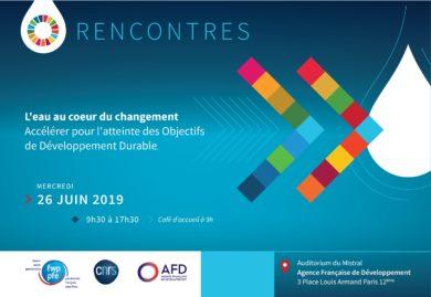 Flyer - Rencontres Leviers 26 juin 2019